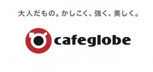 Caféglobe, kalain, creator of olfactory llink, florian rabeau, katia apalategui, smelt, olfactory reconfort
